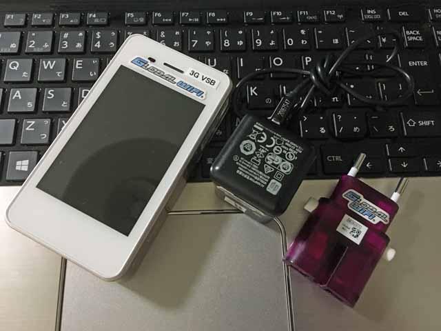 海外WiFiレンタルまるわかり|iPhoneなどスマホを海外で使う方法