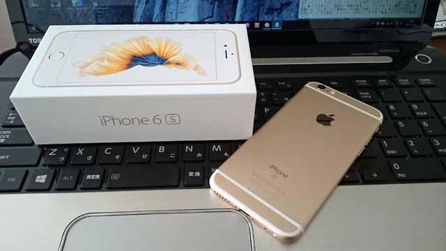 iPhone6sゴールド