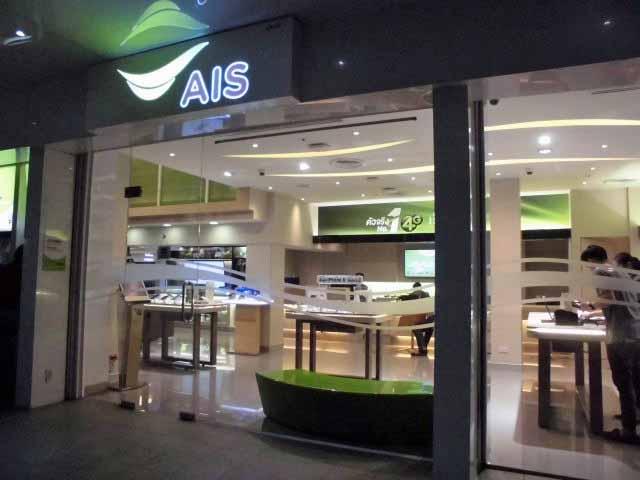AIS店舗