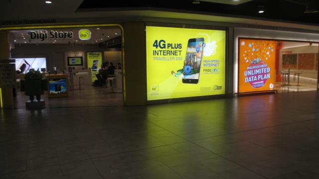 Digiの空港店舗