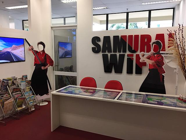 Samurai WiFi事務所