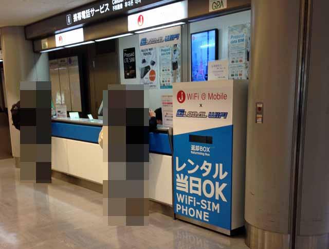 グローバルWiFiの成田空港のカウンター