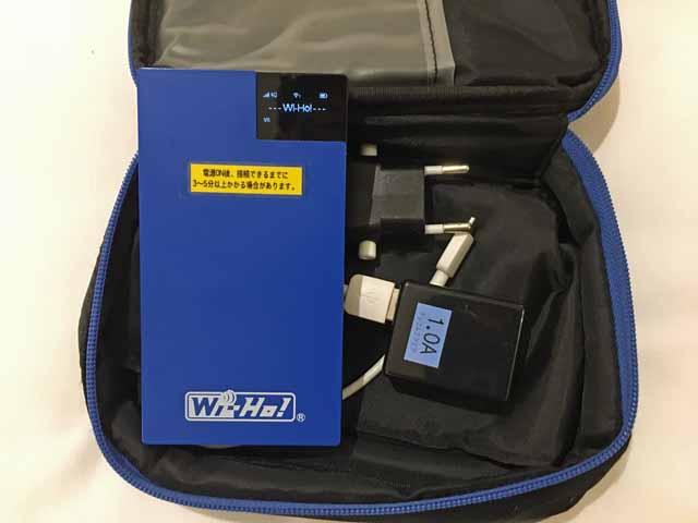 Wi-HoのWi-Fiルーター