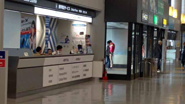 エクスコムグローバルの空港カウンター