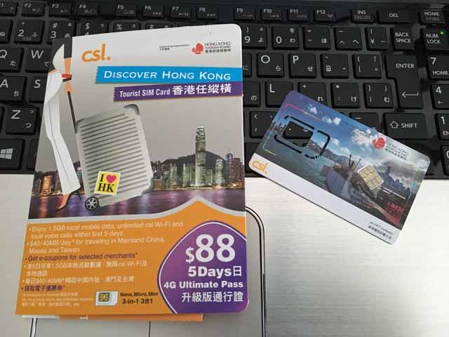 csl.の旅行者用のプリペイドSIMカード