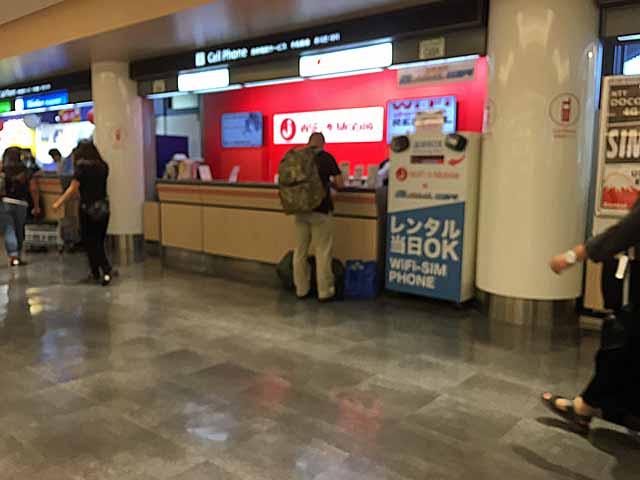 成田空港第一ターミナルにあるグローバルWiFiの返却ボックス