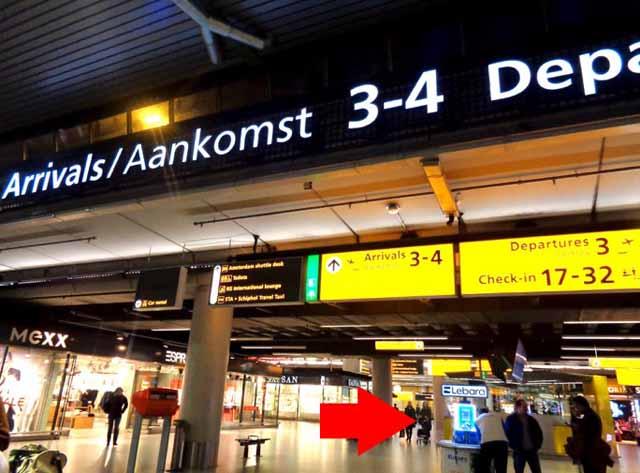 オランダ・スキポール空港でプリペイドSIMカードを購入できる場所