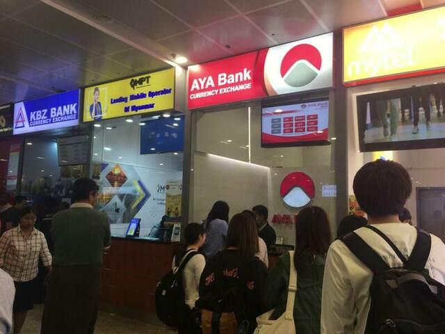 ミャンマー・ヤンゴン国際空港でプリペイドSIMカードを購入できる場所