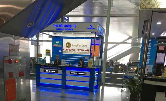 ハノイ・ノイバイ空港でプリペイドSIMカードが買えるEXIMBANK