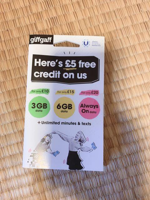 giffgaff ギフギャフ社のSIMカード