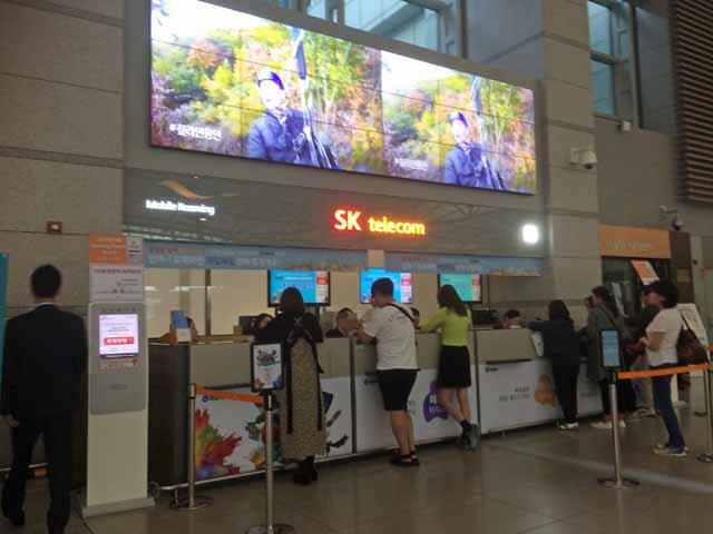 韓国仁川空港simカウンター