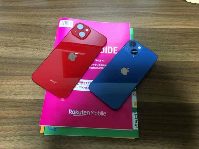iphone13楽天モバイル